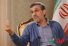 وعده انتخاباتی احمدی نژاد